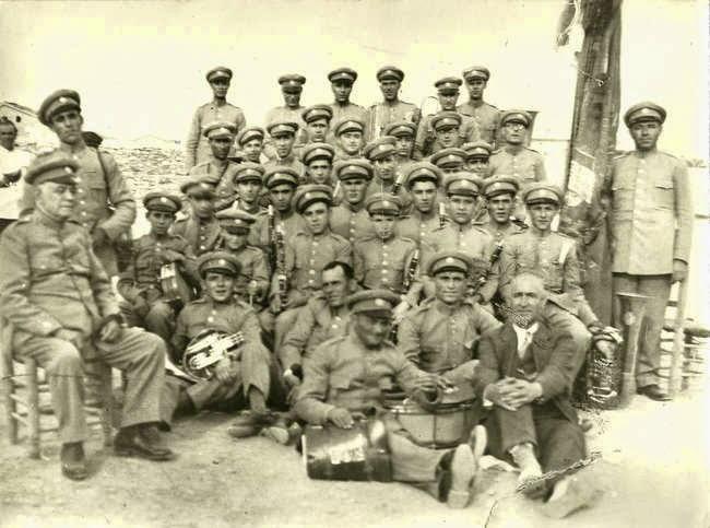 Banda siglo XX